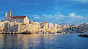 Registri  Akashici Iniziazioni Sintonizzazioni @ BARI Assoc.ne Oasi Metropolitana | Bari | Puglia | Italia